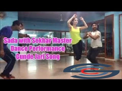 Sada with Sekhar Master Dance Performance - Gunde Jari Song determination thumbnail