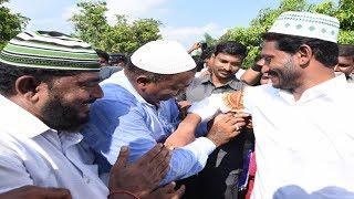 Jagan Padayatra@3000km | వైఎస్ జగన్ పాదయాత్రకు వెల్లువెత్తుతోన్న ప్రజల మద్దతు