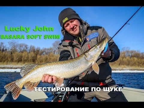 рыбалка на канале широкий