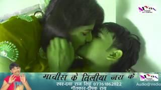 Download Kanchan baba barahari rohtas 3Gp Mp4