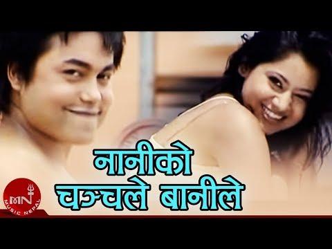 naniko chanchale bani le bigaryo by Rajesh Payal Rai
