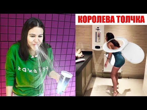 Самое смешное видео в мире. Попробуй не засмеяться с водой во рту челлендж ч. 76