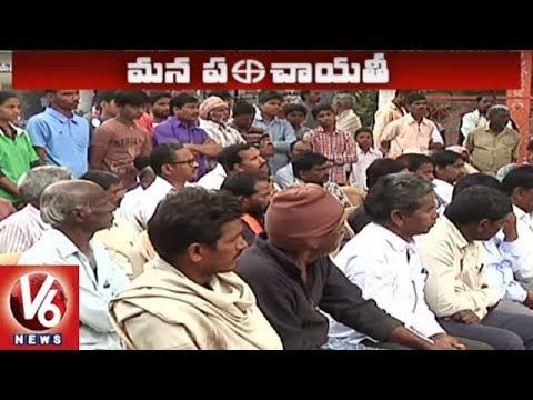 Inugurthy Village | Special Discussion On Gram Panchayat Development | Mana Panchayati | V6 News