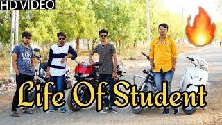 Life of Students in Rapar  ||Patadiya Brothers ||