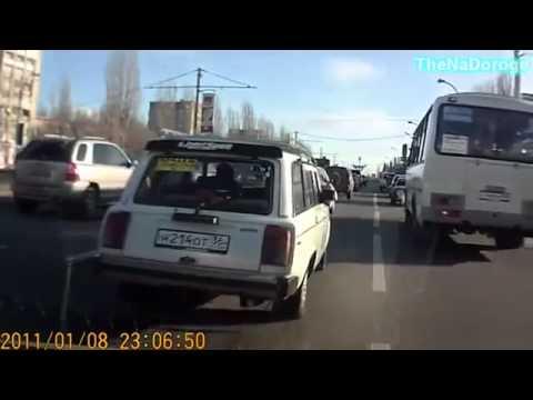 Подборка Авто Приколы Юмор Сентябрь 2013