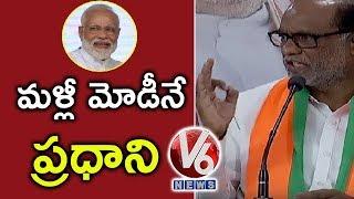 Telangana BJP Chief Laxman Speaks Over Exit Polls Prediction On NDA Win