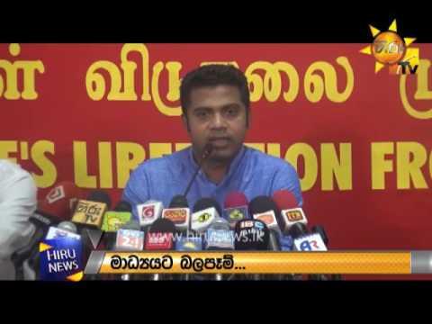 jvp press conference|eng