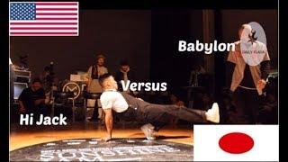 Bboy Babylon (MZK Japan) vs Bboy Hi Jack (MZK USA). Mighty Zulu Kingz surprise battle. Sunshine jam