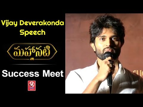 Vijay Deverakonda Speech At Mahanati Movie Success Meet | Keerthi Suresh | Dulquer Salmaan | V6 News