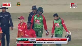 Winning Moments of Bangladesh against Zimbabwe | 1st ODI | Tri Nation Series 2018
