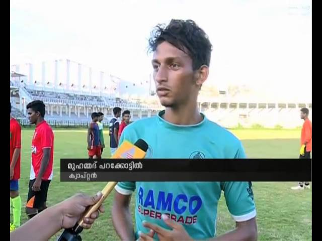 National senior school football championship: Kerala expected to be champions