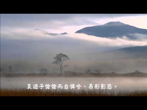 弘一大師 - 夢