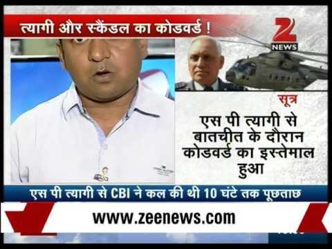 CBI will continue SP Tyagi's interrogation