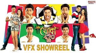 VFX Breakdown  I Khoka 420 | Dev | Subhashree | Nusrat