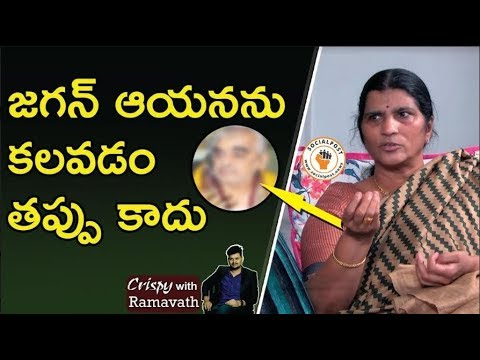 Lakshmi Parvathi Supportive on Jagan Relations | Exclusive Interview | Jagan | SOCIALPOST