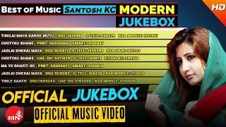 Superhit Nepali Adhunik Songs AUDIO JUKE BOX   Best Nepali Songs by Santosh KC    SS Digital