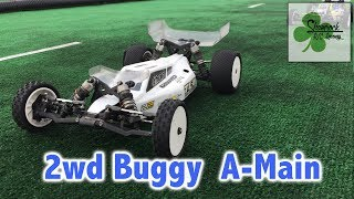 Shamrock RC : 2wd Buggy A-Main 2017-09-23