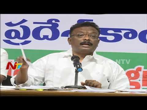 T-Congress Leader Sravan Kumar Press Meet | Fires on CM KCR | NTV