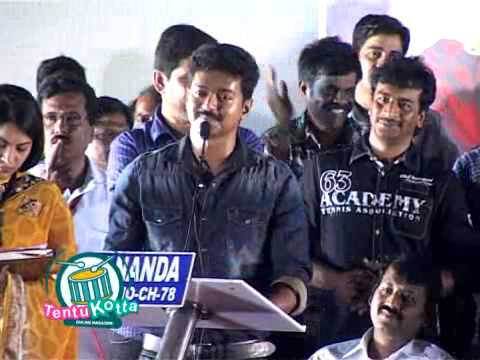 Actor Vijay, Powerstar, Launched Onbadhula Guru Audio | Vinay, Premji, Lakshmi Rai | Tamil Movie