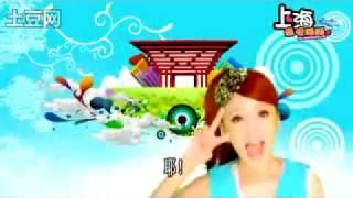 Angela Shao-Han Chang - Fable