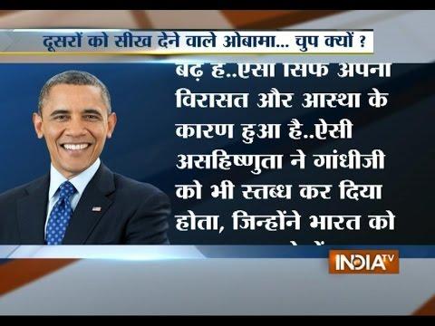 Ankhein Kholo India | 3rd March, 2015 - India TV
