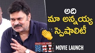 Naga Babu SUPERB Speech | NRI Movie Launch | Srinivas Avasarala | Manchu Lakshmi | Telugu FilmNagar