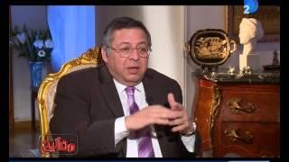 مفاتيح| الدكتور هاشم بحري: الفضفضه مع الأصدقاء تخفف 60% من الإكتئاب النفسي
