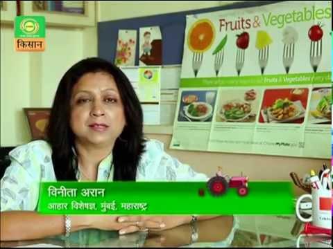 Health Benefits of Broccoli by Dietician Vinita Aran (Hindi)