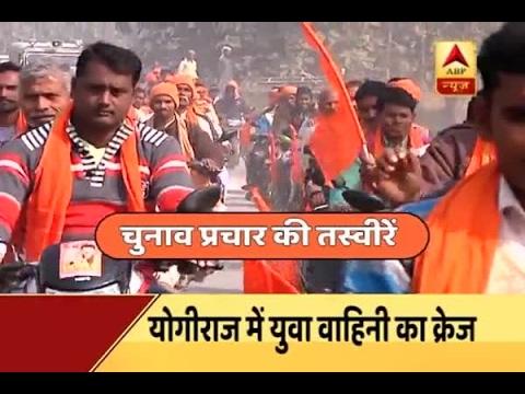 Jan Man: More and more people are joining Yogi Adityanath's Hindu Yuva Vahini