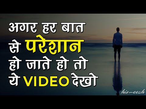 हर Problem का Solution   Motivational Speech In Hindi By Him eesh Madaan thumbnail