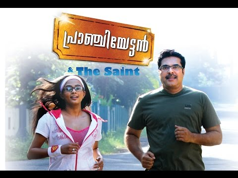 Pranchiyettan & The Saint | Malayalam Full Movie I Mammootty New Movie video