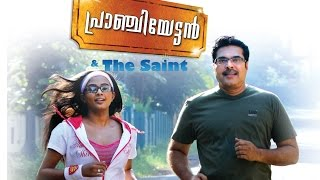 Grandmaster - Pranchiyettan & the Saint | Malayalam Full Movie I Mammootty new movie