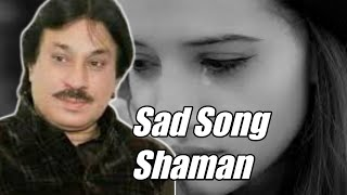 Shaman Ali Merali So Sad Song|Sindhi Best Song Collection|Old Song Shaman|