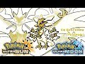 Pokemon 8-BIT & US/UM - Battle! Ultra Necrozma Music [Mashup] (HQ)