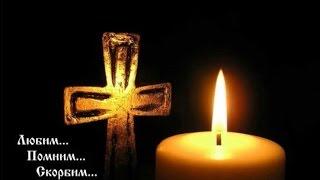 В память Седенковой Светлане 01.03.1981-23.10.2011