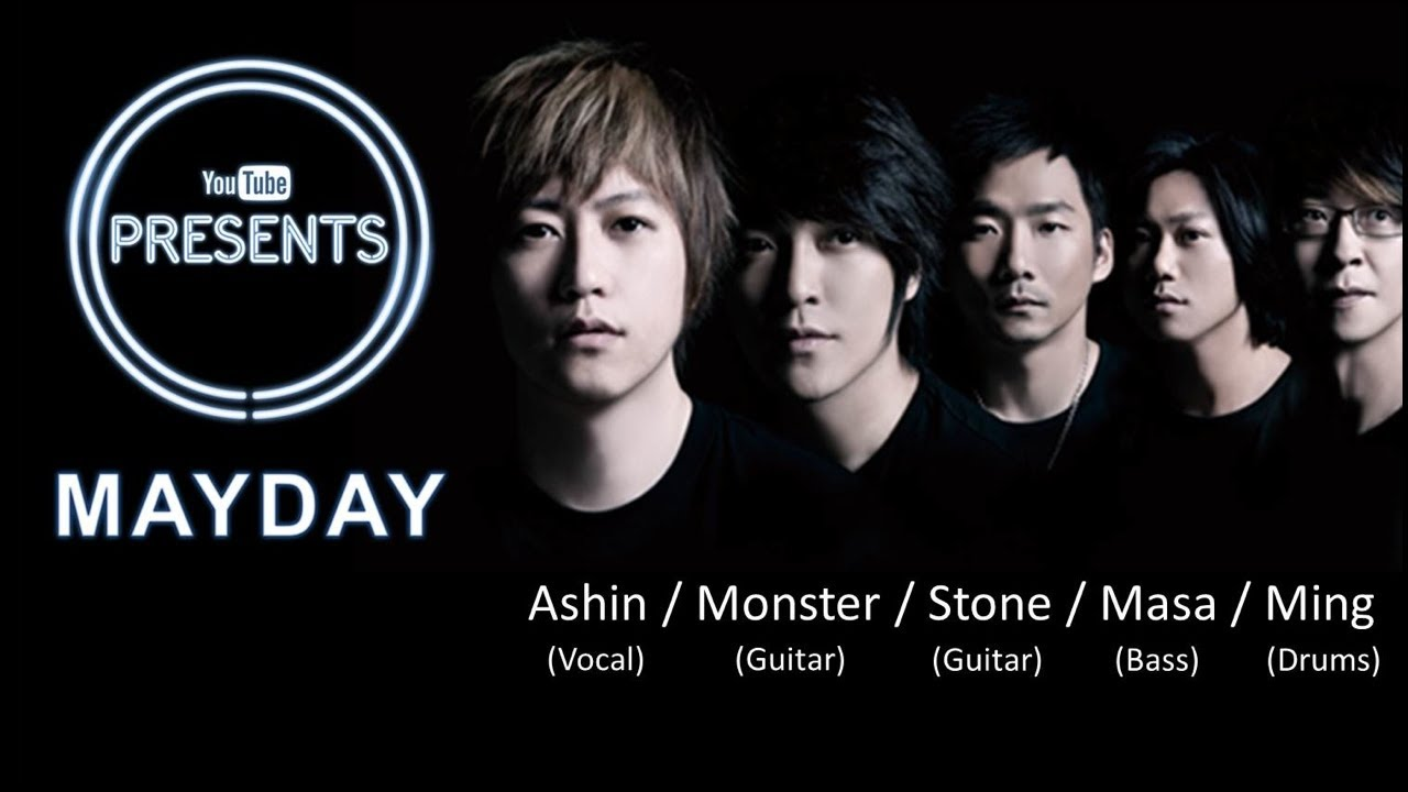 YouTube Presents Mayday Concert - YouTube