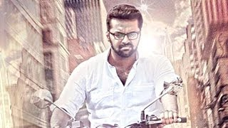 Paisa Paisa - Paisa Paisa Malayalam Movie Teaser 3 | Indrajith Sukumaran | Mamta Mohandas | Latest Malayalam Movie