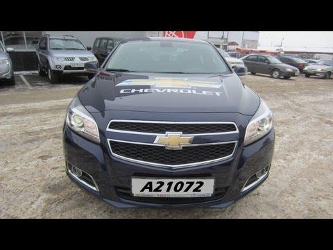 Chevrolet Malibu Тест-драйв. Anton Avtoman