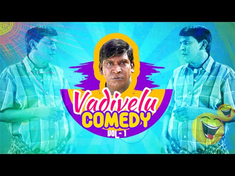 Vadivelu Best Comedy | Vol 1 | Collections Full | Vadivelu Comedy Scenes | Tamil Movie Comedy video