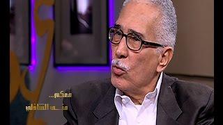 #CBCegy | #CBCPromo | حلقة خاصة مع عبد الرحمن أبو زهرة وابنه وأحفاده في معكم منى الشاذلي