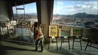 【尾道観光ビデオ】THE 3D CITY ONOMICHI