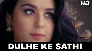Dulhe Ke Sathi  Dulhan Dilwale Ki  Venkatesh  Prei