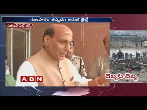 Pulwama Terror Assault: Political Leaders & Celebrities Response | BJP To Take Reprisal | ABN Telugu