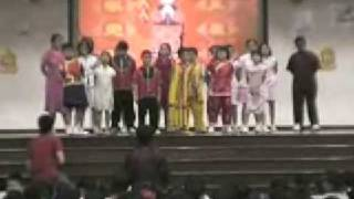 Ethel performed with school mates at Chinese New Year Celebration 2009 (Radin Mas Primary)