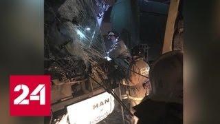 В массовой аварии под Тверью пострадали четверо детей - Россия 24