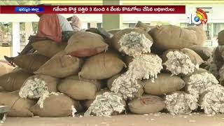 Farmers Happy after Cotton prices rise on strong demand | Khammam Cotton market