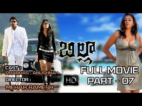 Billa Telugu Movie Full Movie ( Prabhas, Anushka, Namitha ) Part 07 08 video