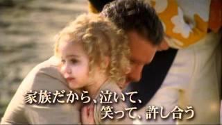 ブラザーズ&シスターズ シーズン3 第6話