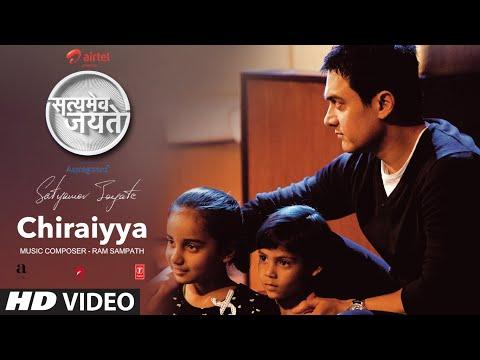 O Ri Chiraiya Full Song | Satyamev Jayate | Aamir Khan video