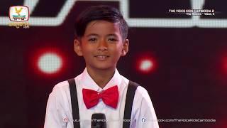 សៀងលិ & សុភាព & កក្កដា - អាណែតមាសបង (The Battles Week 3 | The Voice Kids Cambodia Season 2)
